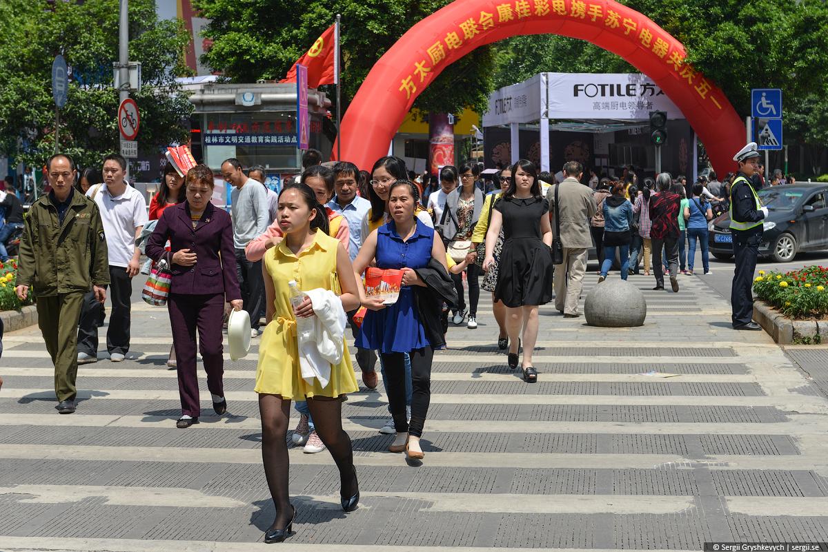 guilin_china_1_may-11