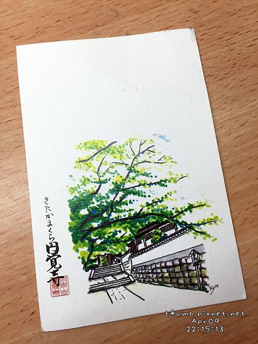 2015-04-09 22.15.13.JPG
