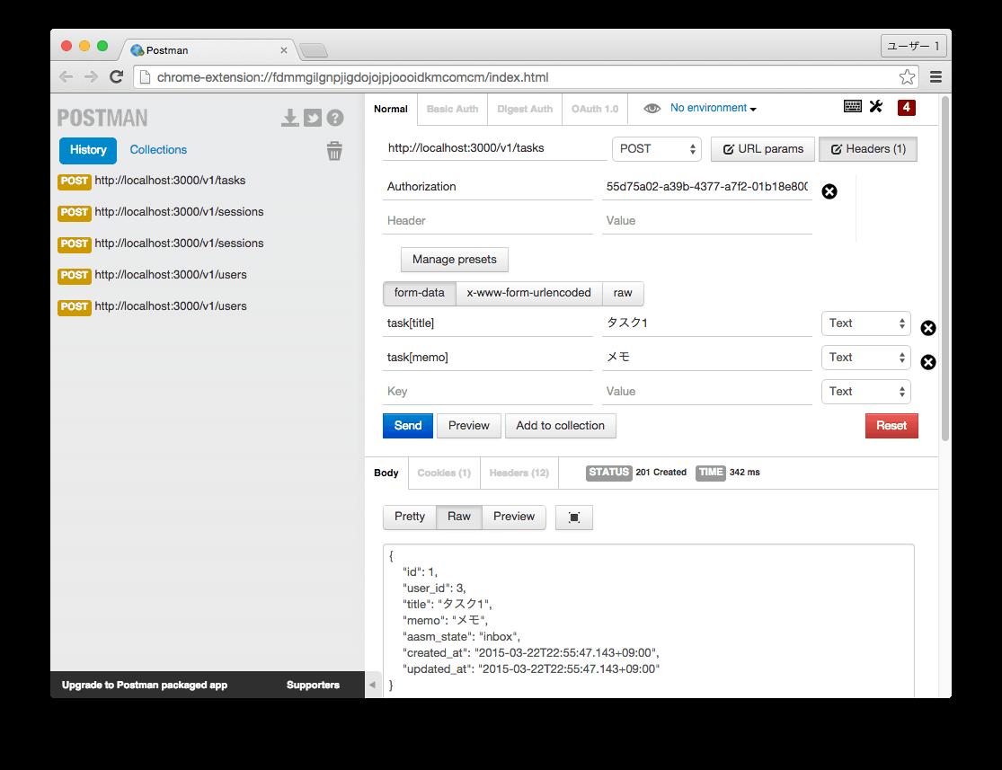 TODO-Module API POST :tasks