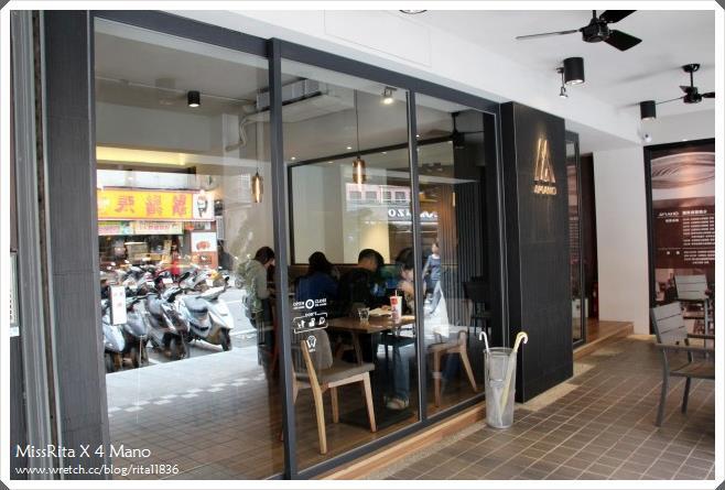 台北中正區 4Mano Caffé 4Mano 麻糬鬆餅3