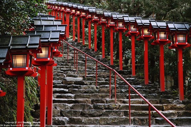 Kibune Shrine 貴船神社