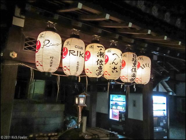 Yasaka Jinja Vending Machines