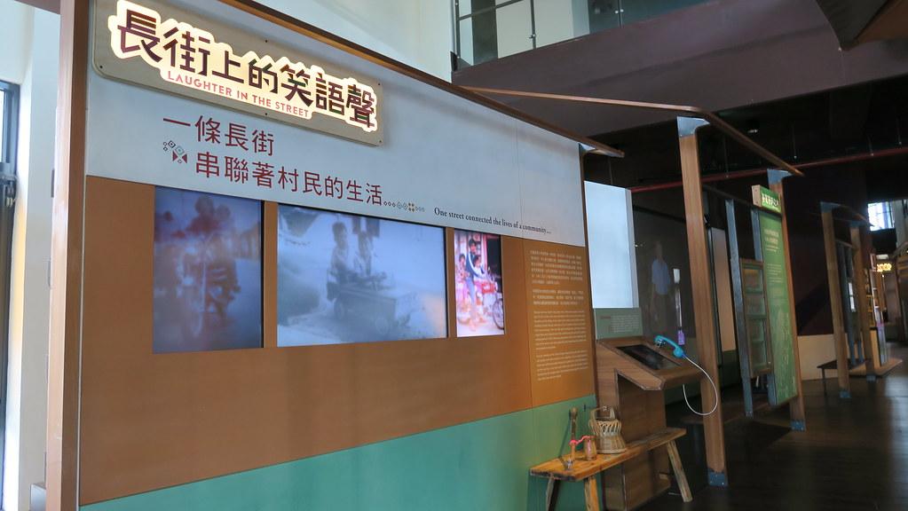 高雄甲仙小林平埔文物館 (12)
