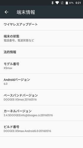 Screenshot_20160705-002126