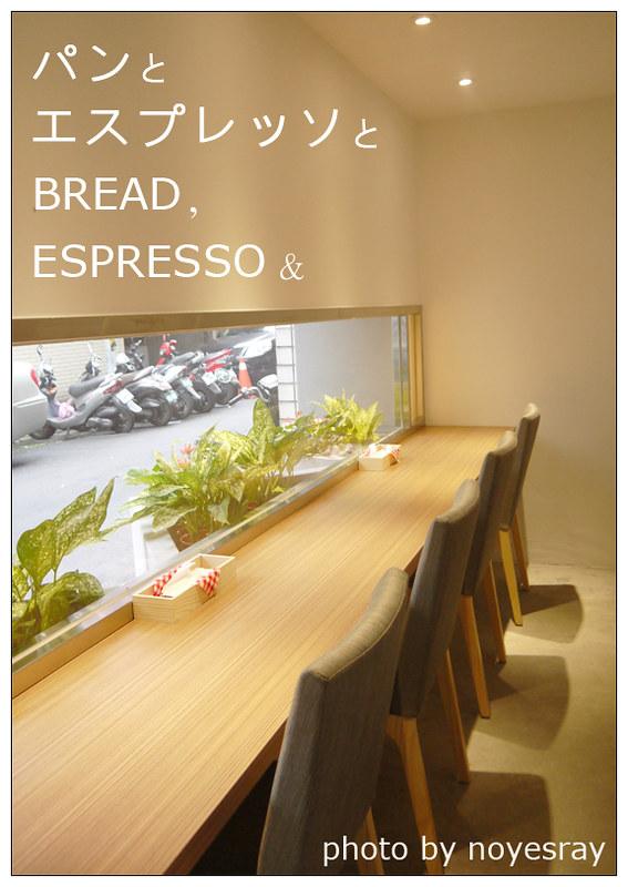 Bread, Espresso & 02