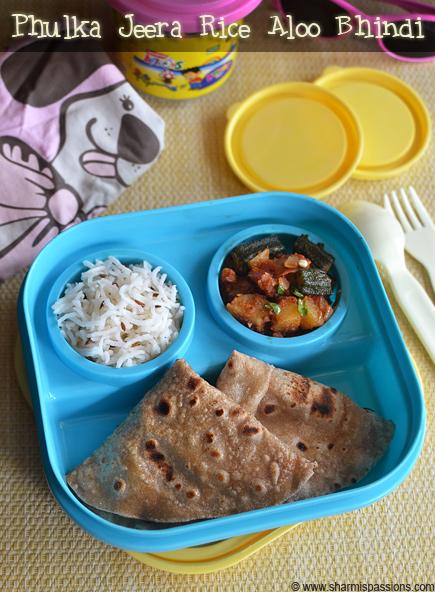 Aloo Bhindi Rice Phulka