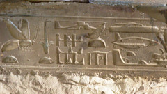 """Helicopter"" Hieroglyphs"