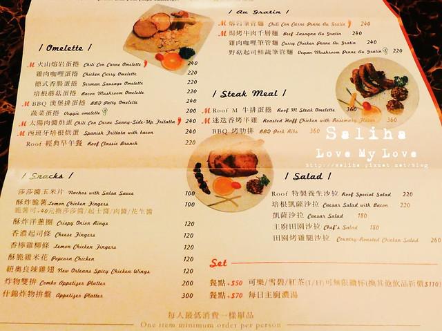 台北下午茶派對場地 (5)