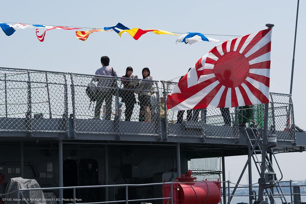 潜水艦救難母艦ちよだ