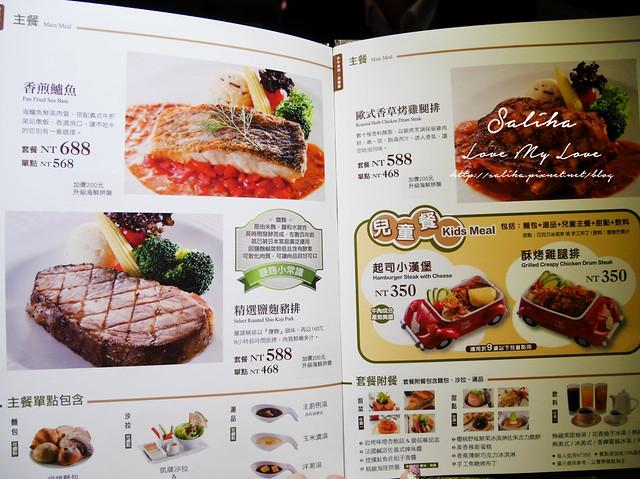 台北好吃牛排沃克牛排 (4)