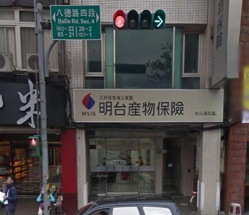 八德路四段_-_Google_地圖