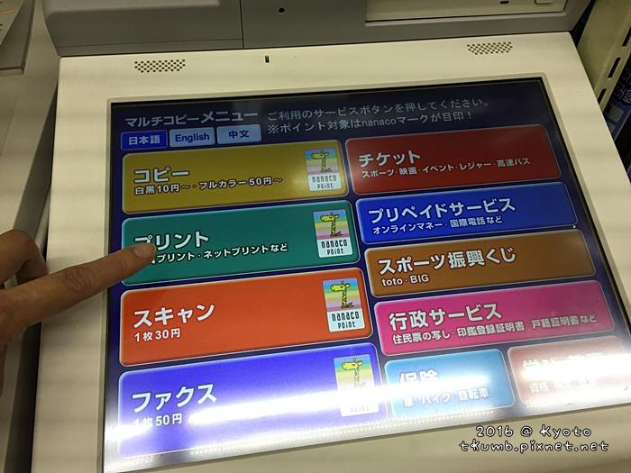 201606小七明信片3.JPG