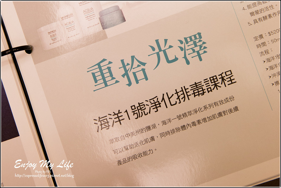 IMG_0282.CR2 校正-1_副本