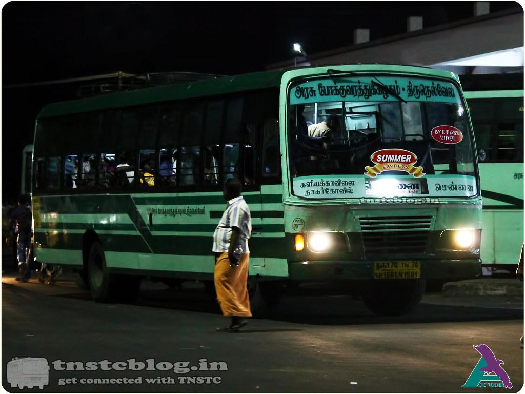 TN-74N-1581 of Kuzhithurai 1 Depot Summer Special Kaliyakavilai - Chennai