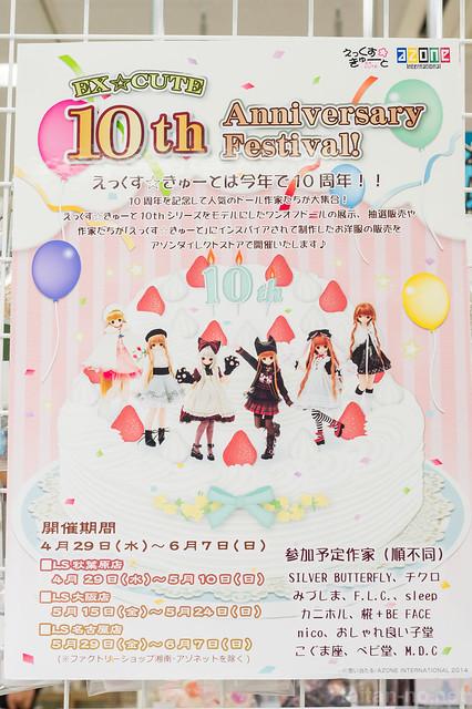 EX☆CUTE 10th Anniversary Festival-DSC_9843