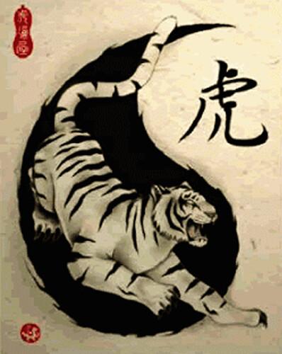Yin e Yang, indo muito além do bem e do mal...