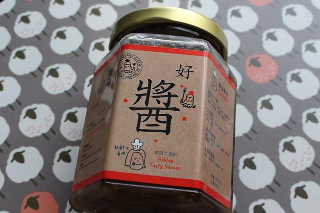 蔥花麵粉煎XO醬版 1505