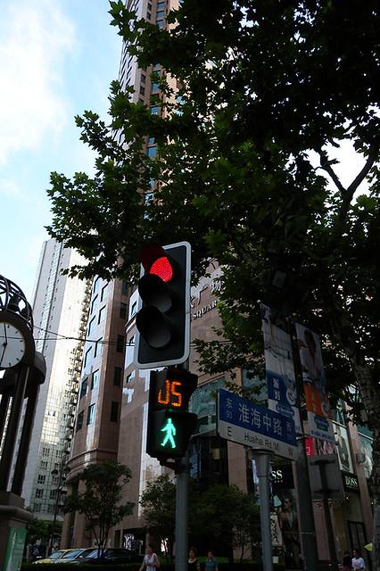 2009072005 - Shanghai