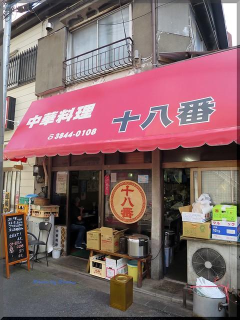 Photo:2014-07-01_T@ka.の食べ飲み歩きメモ(ブログ版)_住宅街の中にある昔ながらの風情を楽しみました【浅草】十八番_05 By:logtaka