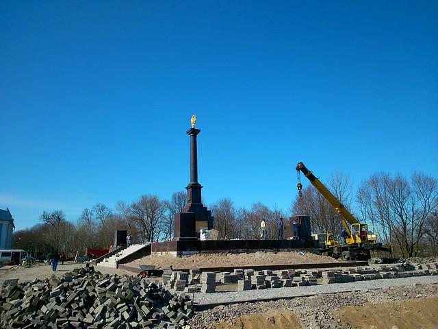 Монумент к 70-летию Победы // Monument to the 70 year of Victory