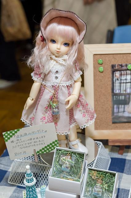 DollShow43-1077-DSC_1077