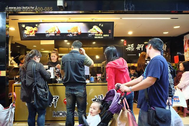 26809693316 91b9f8dda8 z - 艋舺雞排:藝人NONO開的雞排連鎖店,日賣800份,5公分超厚切雞排,口感鮮嫩多汁,食尚玩家有推薦(已歇業