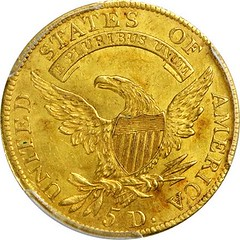 1807 Capped Bust Left Half Eagle reverse