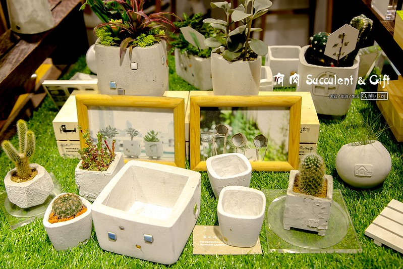 有肉 Succulent & Gift【台北買禮物】有肉 Succulent & Gift,多肉盆栽、禮物、咖啡館、甜點、下午茶