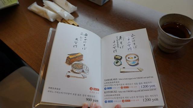 2015_0227_120415