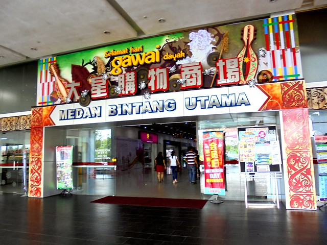 Star MegaMall entrance 1