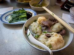 Jim Chai Kee Noodle