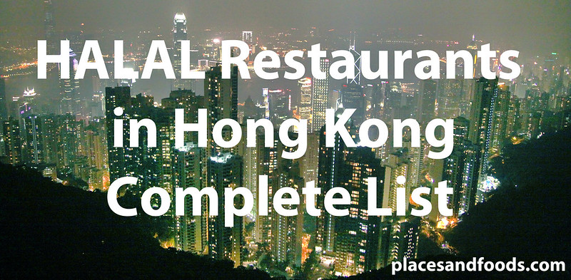 hong kong halal large