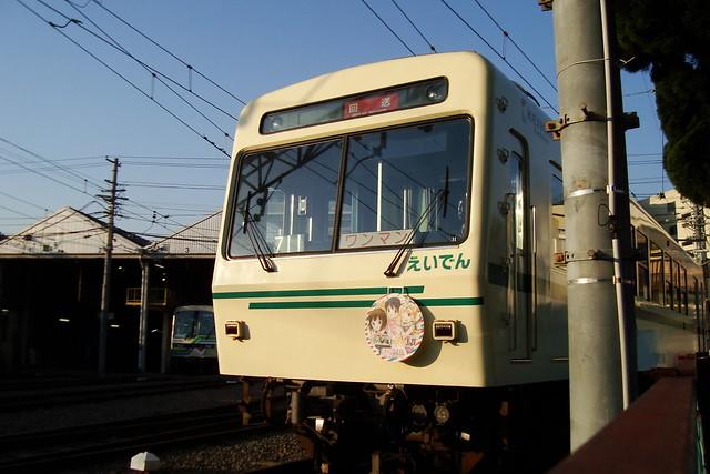 2015/04 叡山電車×きんいろモザイク ラッピング車両 #08