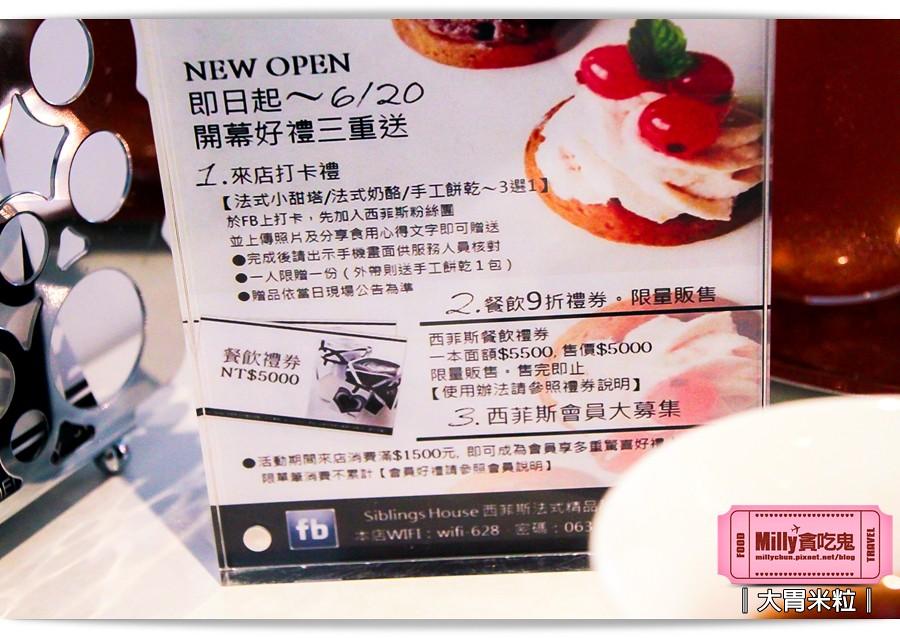 甜點界香奈兒西菲斯0060