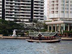 Resort Ferry
