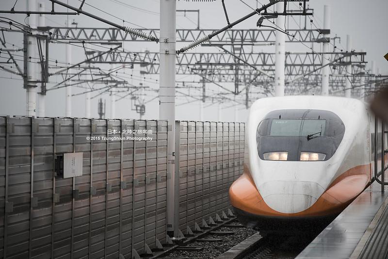 從台南高鐵站開始