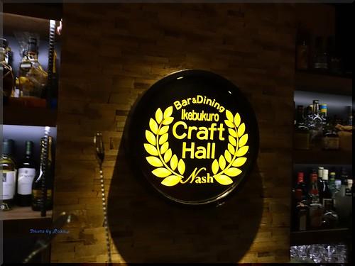 Photo:2016-05-07_ハンバーガーログブック_東口エリアのバーで楽しむバーガー【池袋】Craft Hall_05 By:logtaka