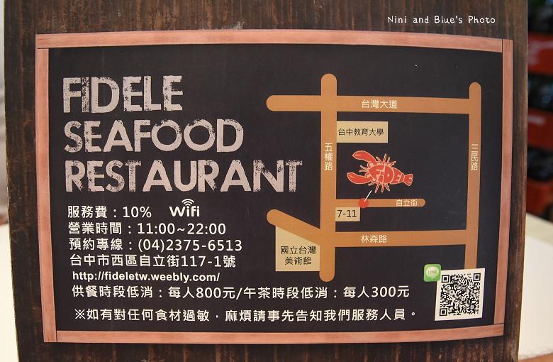 妃黛美式海鮮餐廳菜單menu價位11
