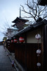 Photo:20150306 Kyoto 28 By BONGURI