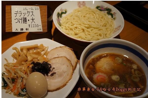 日本京都拉麵小路大勝軒13