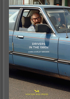 DriversJacket