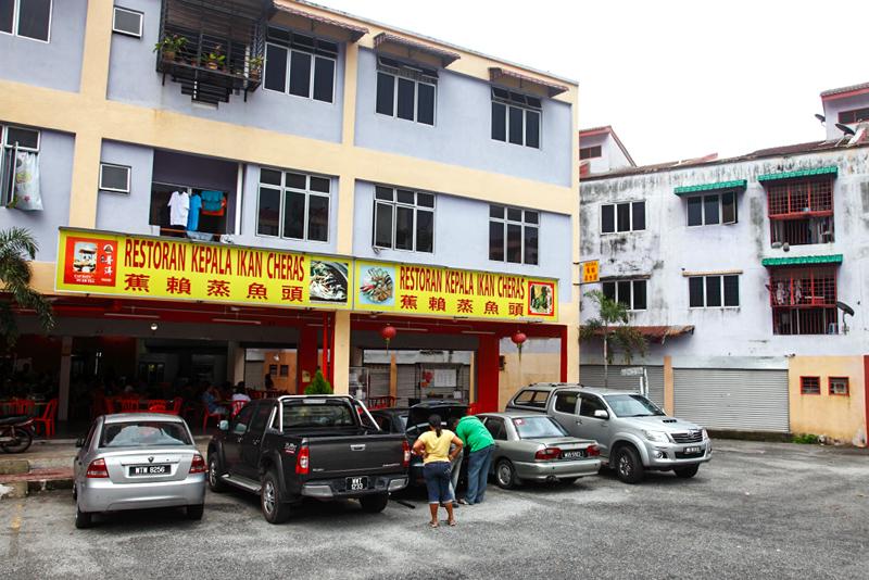 Restoran Kepala Ikan Cheras