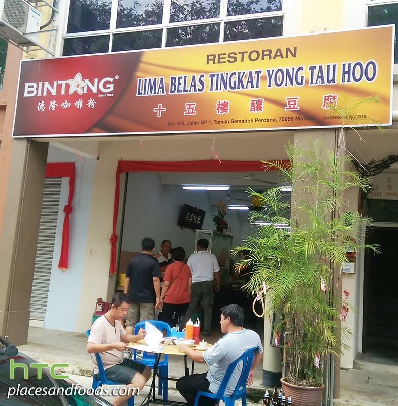 melaka lima belas tingkat yong tau fu shop