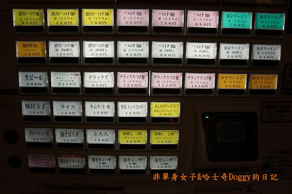 日本京都拉麵小路大勝軒06