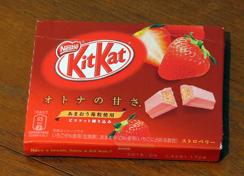オトナの甘さ あまおう苺粒使用 (Adult Sweetness Amaou Strawberry) Kit Kat (Japan)