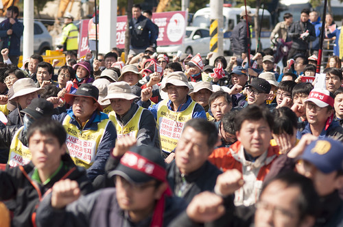 영남노동자대회1