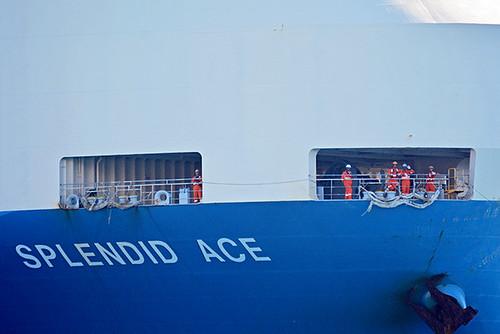 Splendid Ace crew