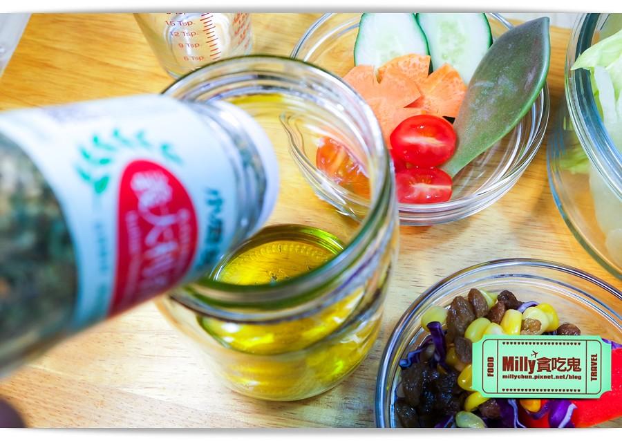 西班牙梅爾雷赫橄欖油x玻璃罐沙拉0012