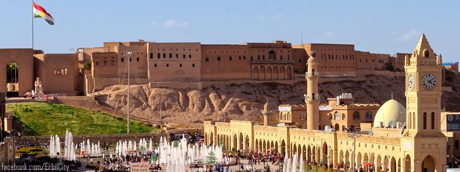 Ciudadela de Erbil