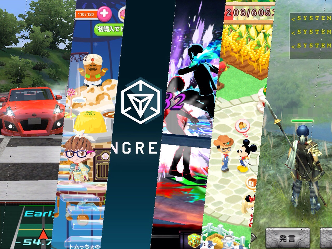 G.W.に私が遊び倒すことになるであろう6つのゲームアプリ
